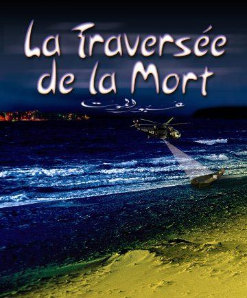 Affiche_La_traversee_de_la_mort_01